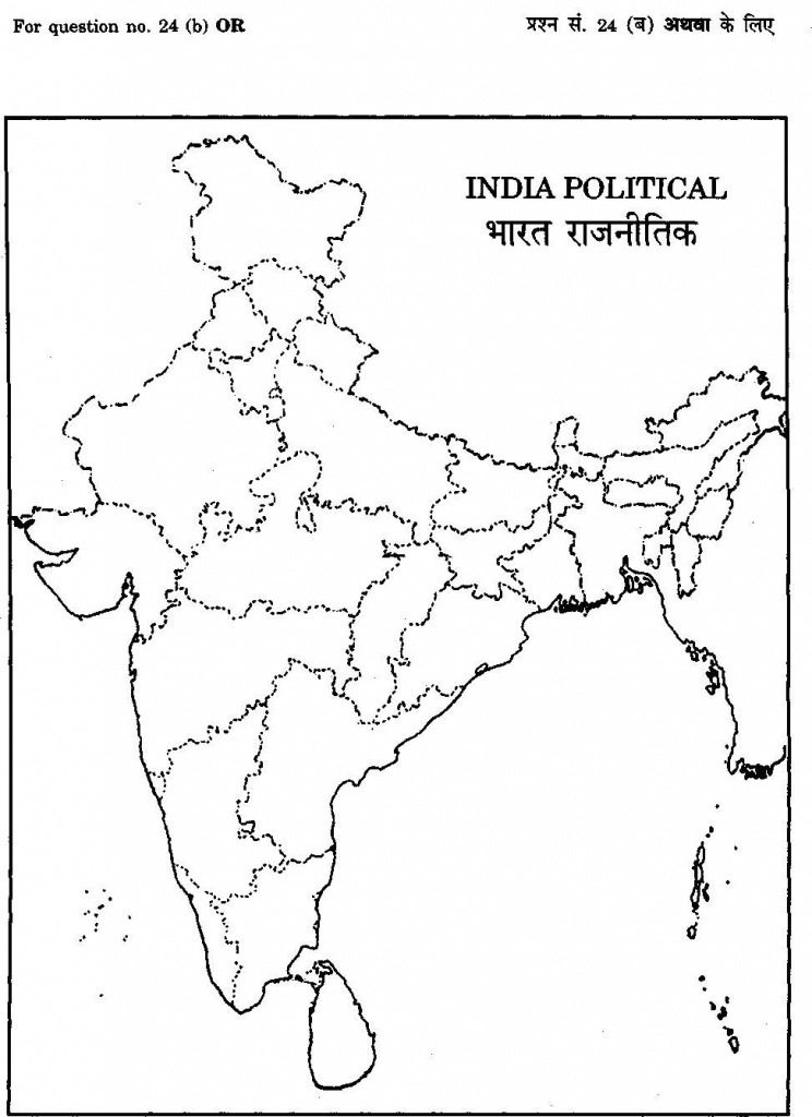 Outline Political Map Of India | Dehazelmuis - Map Of India Blank Printable