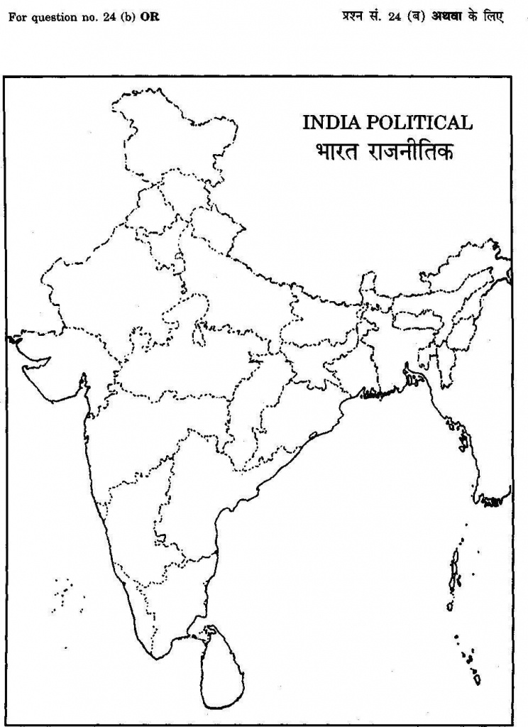 Physical Map Of India Blank And Travel Information   Download Free - India Political Map Outline Printable