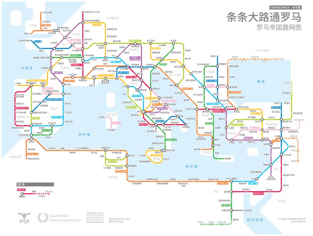 Roman Roads – Sasha Trubetskoy - Printable Map Of Ancient Rome