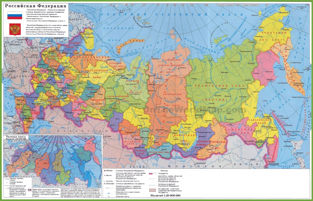 Russia Maps | Maps Of Russia (Russian Federation) - Printable Map Of Russia