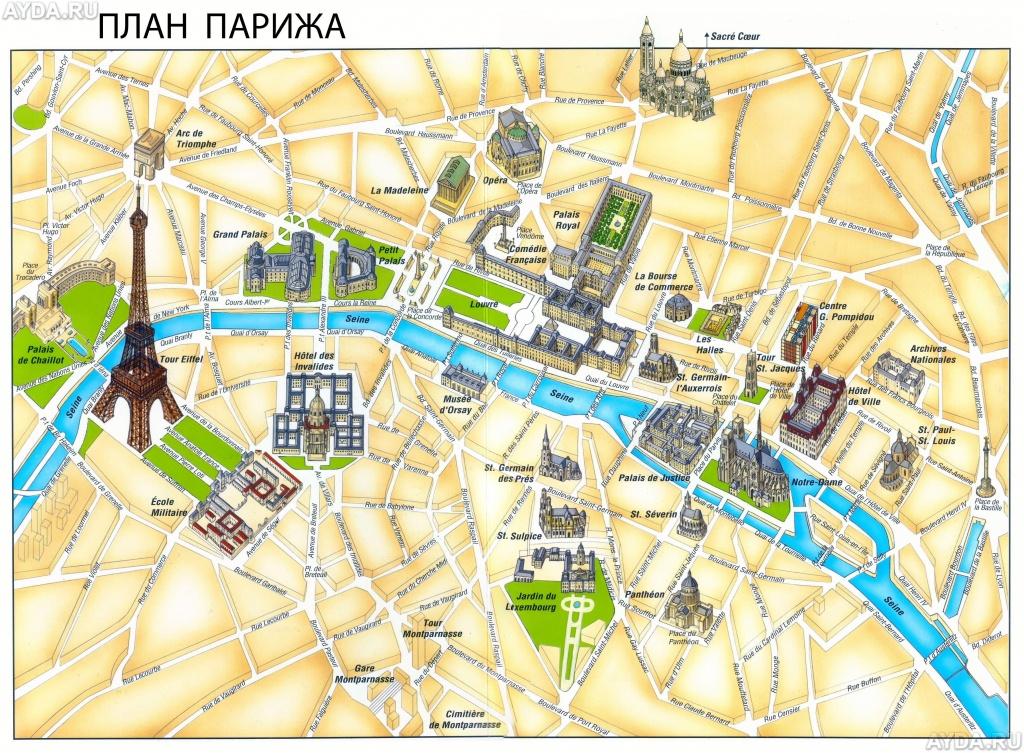 Street Maps Printable On Printable Map Of Paris Tourist Attractions - Printable Tourist Map Of Paris France