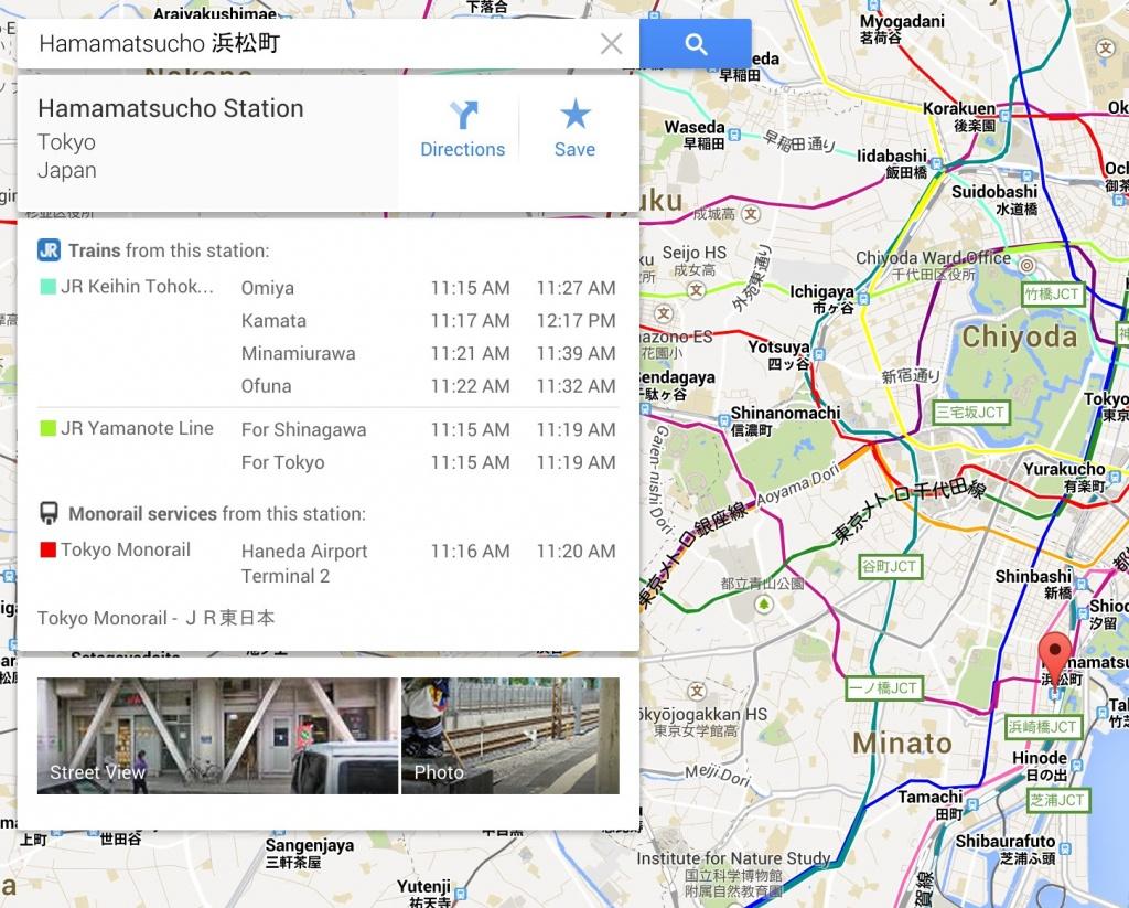 Usa Map Google Free Printable Driving Directions Maps Bright Random - Printable Driving Maps